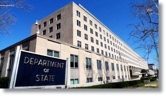 DOS state_department_visa_passport_authenticate